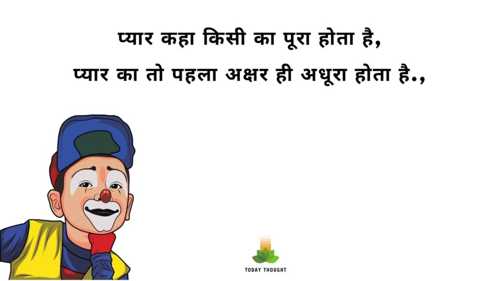 shayari on life in hindi